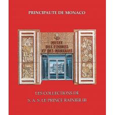 Les collections de S.A.S.LePrince RainierIII