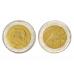 2012 - Coffret  2 € BE - Lucien Ier