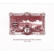 Épreuves d'Artiste «papier-monnaie» - brun